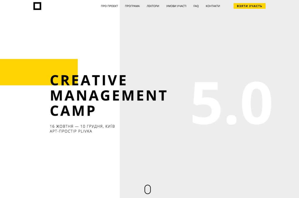 Обучение на курсе Creative Management Camp 5.0