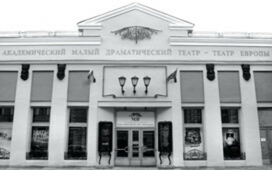 МДТ - Театр Европы. Официальный сайт