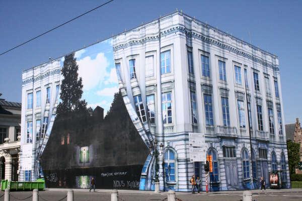 Посетить музей Рене Магритта в Брюсселе