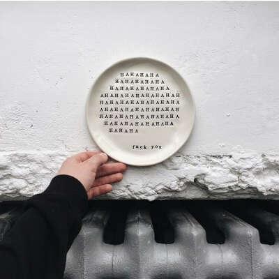 Тарелка с надписью