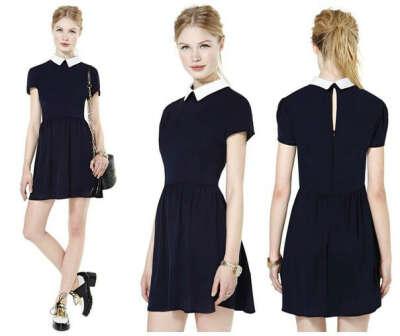 Я очень хочу это платье!