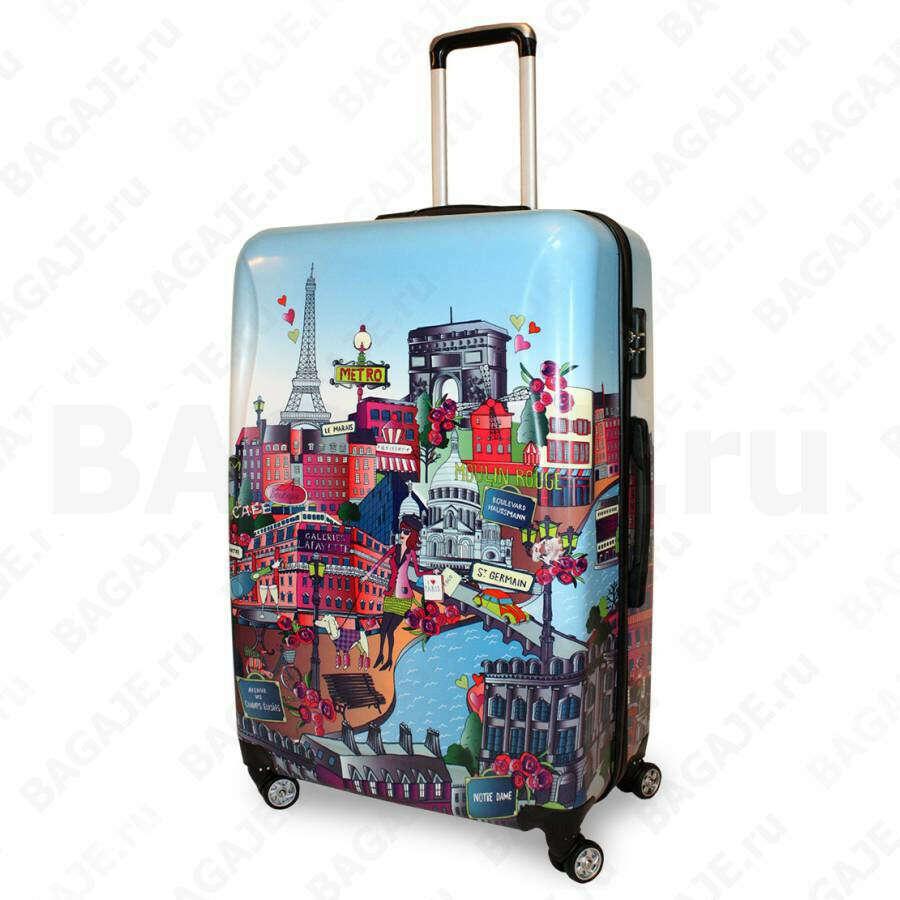 Яркий чемодан