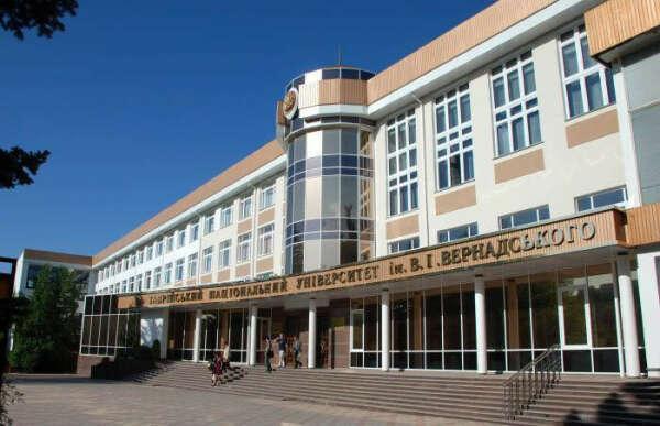 Хочу учится в Симферополе