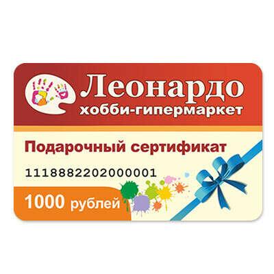 """Подарочный сертификат в магазин """"Леонардо"""""""