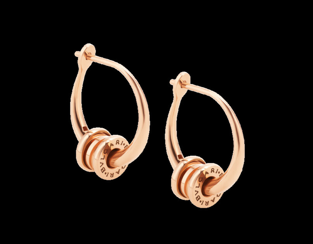 Earings - B.zero1355007 | Bulgari