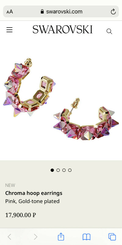 Chroma hoop earrings Pink, Gold-tone plated