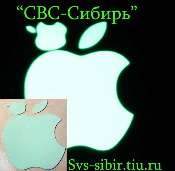 Светящаяся в темноте наклейка Apple