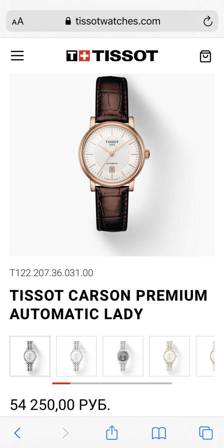 TISSOT CARSON PREMIUM AUTOMATIC LADY
