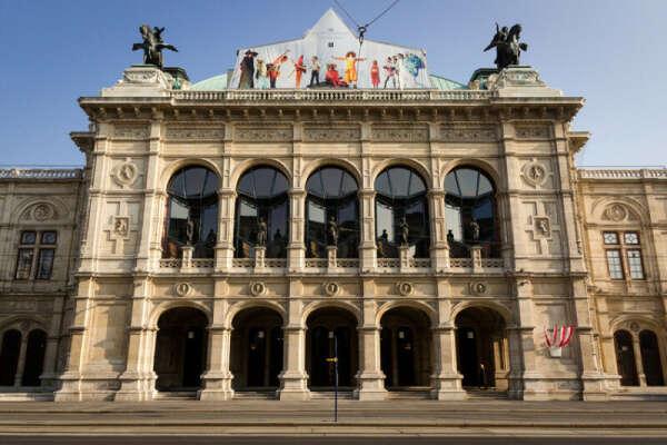 В Венскую оперу