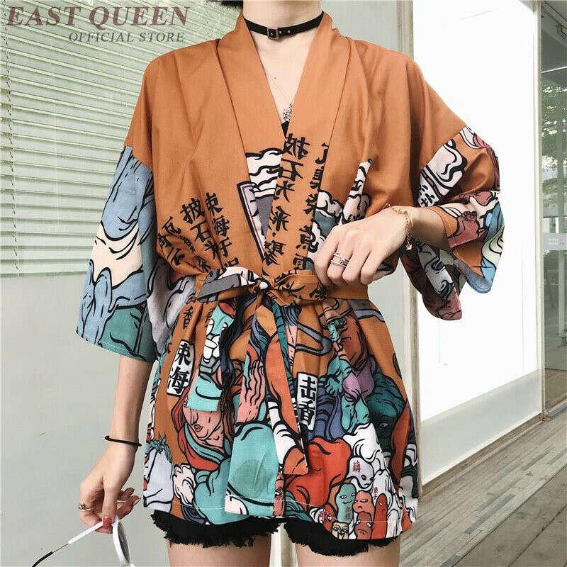 Кардиган-кимоно