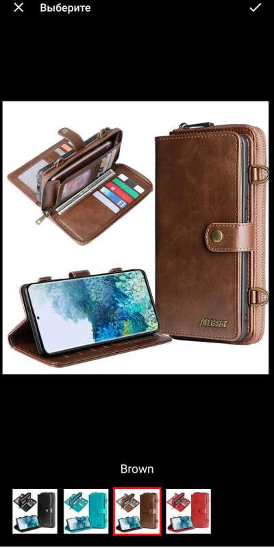 Чехол-бумажник для samsung Galaxy S21 ULTRA