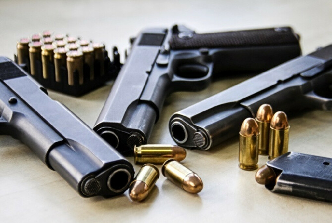 Купить оружие