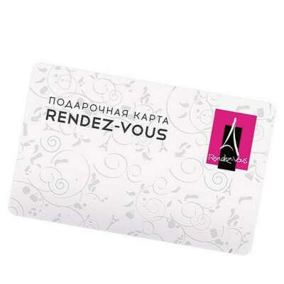 Сертификат в Rendez-Vous