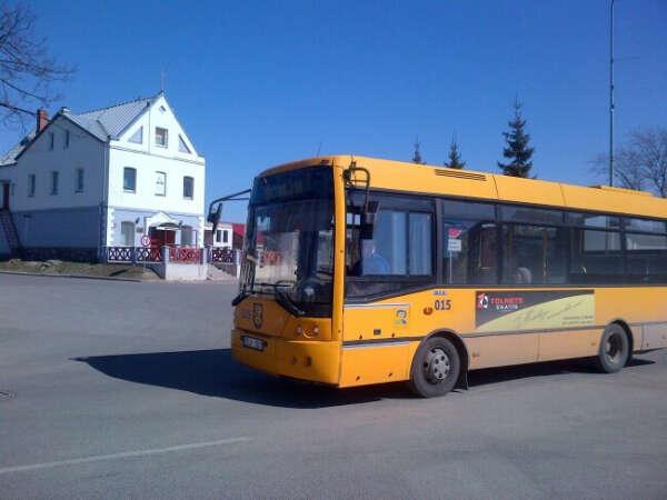 Резекне (Латвия) проездом с небольшой оставновкой-экскурсией