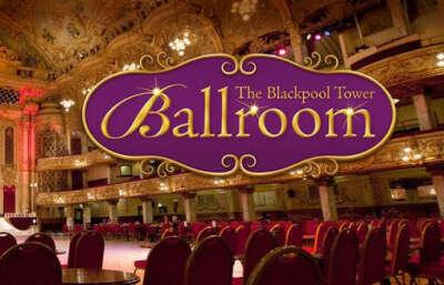 Побывать на танцевальном фестивале Блэкпул в Англии