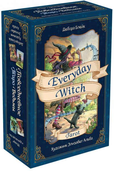 Everyday Witch Tarot - Повседневное Таро ведьм