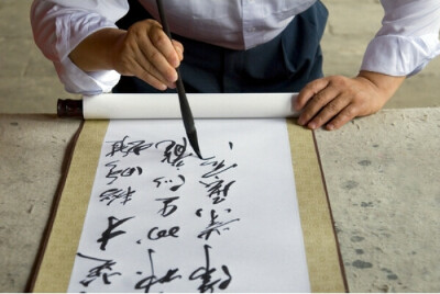 Выучить Китайский