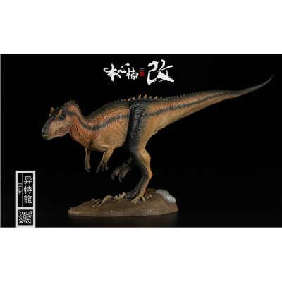 Nanmu Studio Jurassic Series Allosaurus (Blade - Red) - Everything Dinosaur