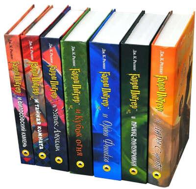 Серия книг о Гарри Поттере издательства Росмэн