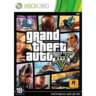 Grand Theft Auto V (Xbox 360, русские субтитры)