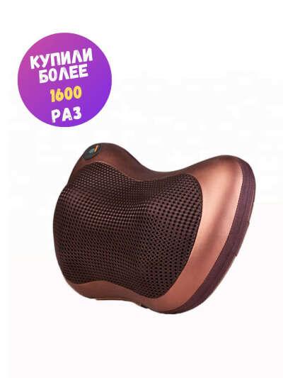 Массажёр подушка trend shop 8680087 в интернет-магазине Wildberries