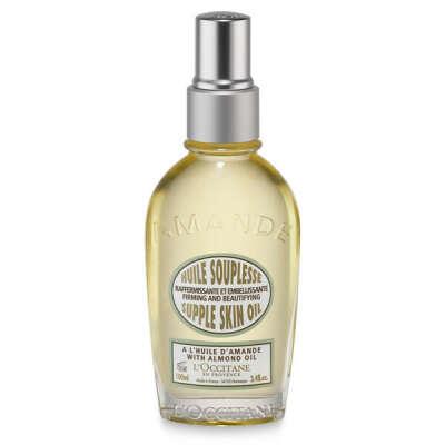 Увлажняющее масло для тела  с маслом миндаля