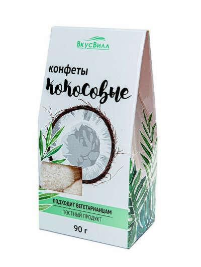 Конфеты кокосовые, 90 г, Вкусвилл