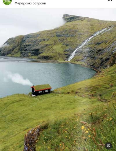 Путешествие по Фарерским островам