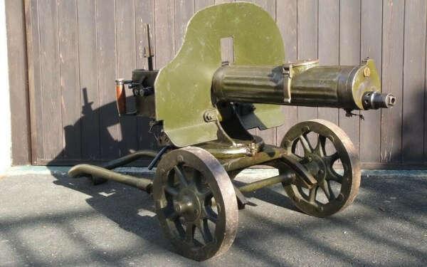Пулемёт Максим