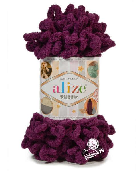 Пряжа Alize Puffy - сливовый (5 шт)