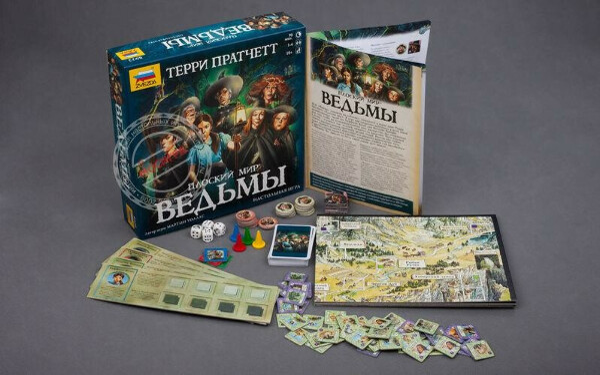 Настольная игра Плоский мир: Ведьмы Терри Пратчетт
