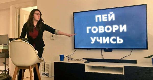 Вечеринка с презентациями)))