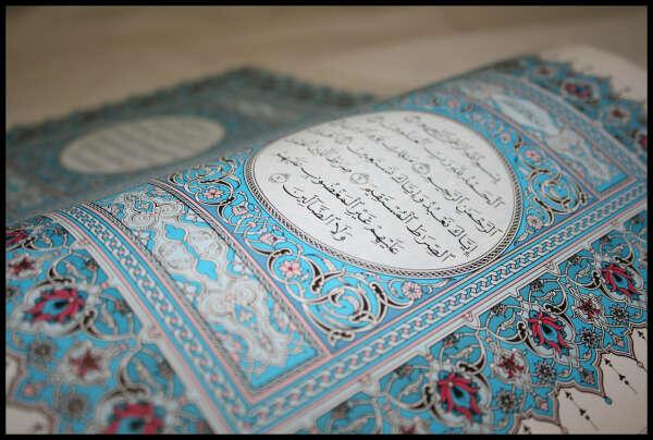 Выучить Коран наизусть