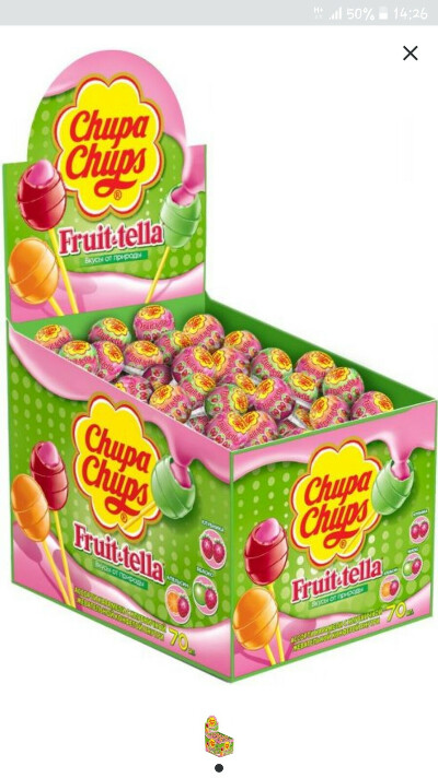"Chupa Chups карамель ""Fruittella"" ассорти, 70 шт по 17 г"