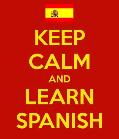 Выучить испанский