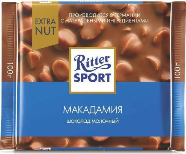 Ritter Sport Макадамия