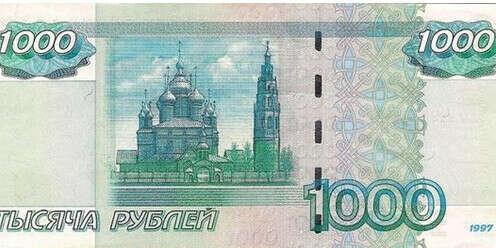 хочу 1000 рублей на выпускной