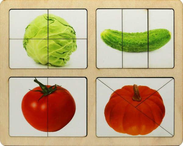 Разрезные картинки овощи 1