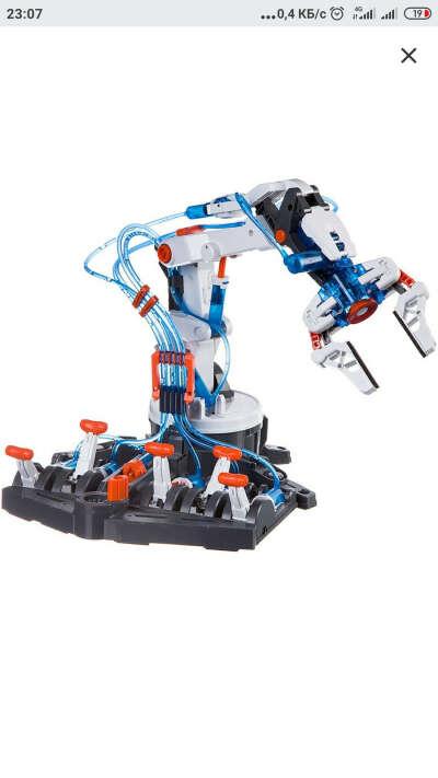 Bondibon Набор для опытов Французские опыты Науки с Буки Гидравлический робот-рука  http://www.ozon.ru/context/detail/id/146080175/?from=share_android