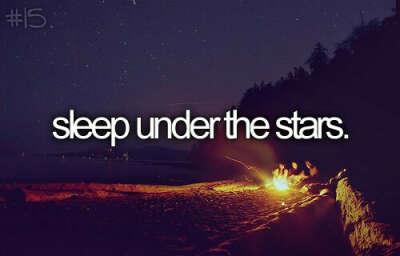Уснуть под звёздами