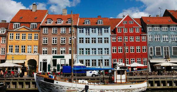Поездка в Данию