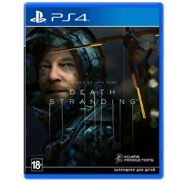 Death Stranding PS4, русская версия
