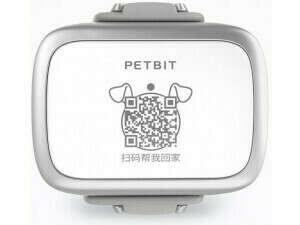 Умный GPS трекер для собак и кошек Xiaomi PetВit Smart Pet Tracker белый