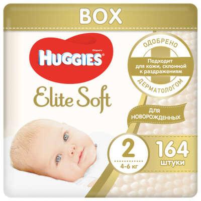 Huggies подгузники Elite Soft 2 (4-6 кг), 164 шт