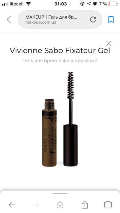 Vivienne Sabo Fixateur Gel Гель для бровей фиксирующий