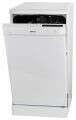 Посудомоечная машина шириной 45см Beko DSFS 1530