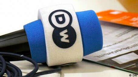 Пройти стажировку в Deutsche Welle