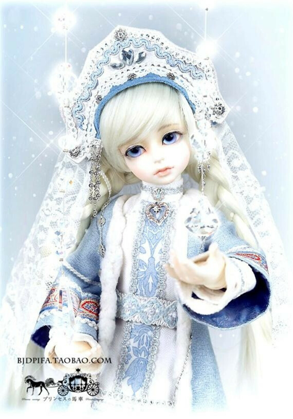 1/4th 42cm  BJD doll nude with face Make up,Dress up. SD doll girl North & Iceland .not included Apparel and wig купить на AliExpress
