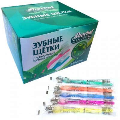 Sherbet Зубные щетки одноразовые с зубной пастой 100 шт/уп