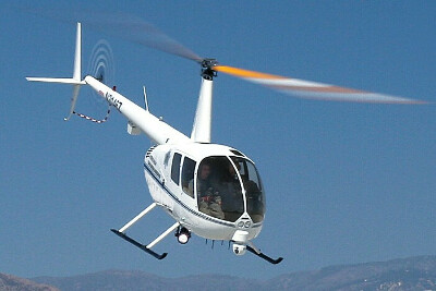 Полетать на вертолёте